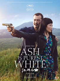 Ash_Is_Purest_White